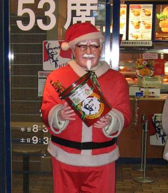 KFC Colonel Santa in Japan