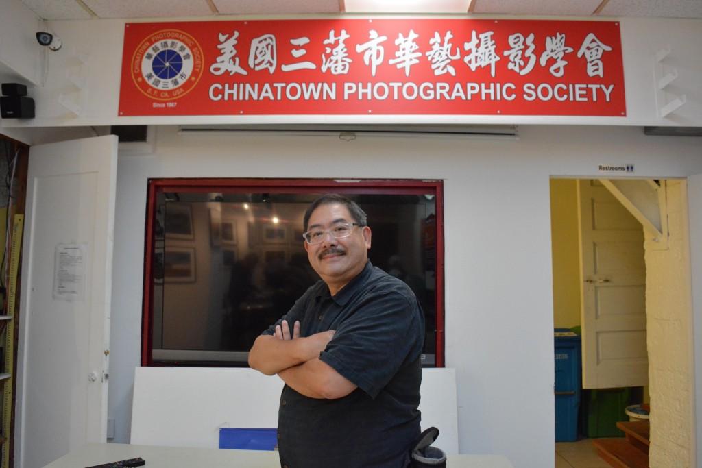 Frank Jang at the Chinatown Photographic Society in San Francisco.