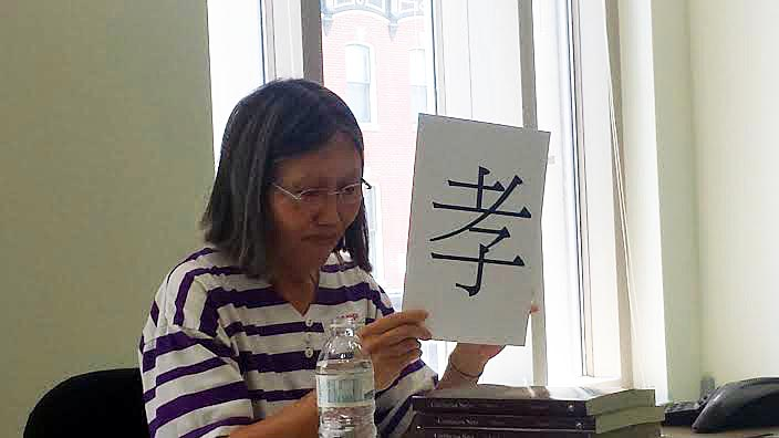 Veronica Li visited AARP headquarters in Washington D.C. on July 30 for a reading and booksigning.