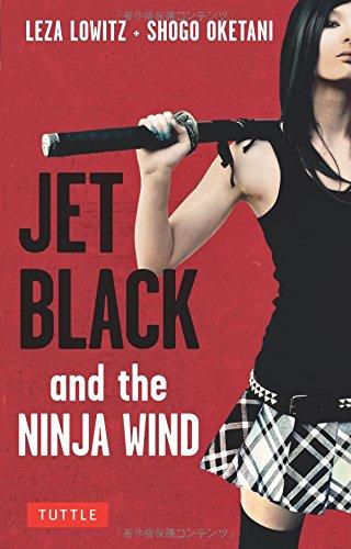 ninjawind