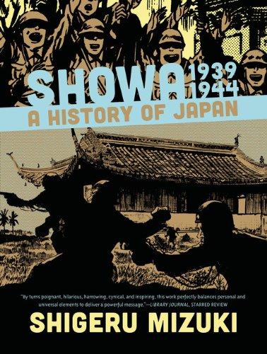 showa-1939-1944