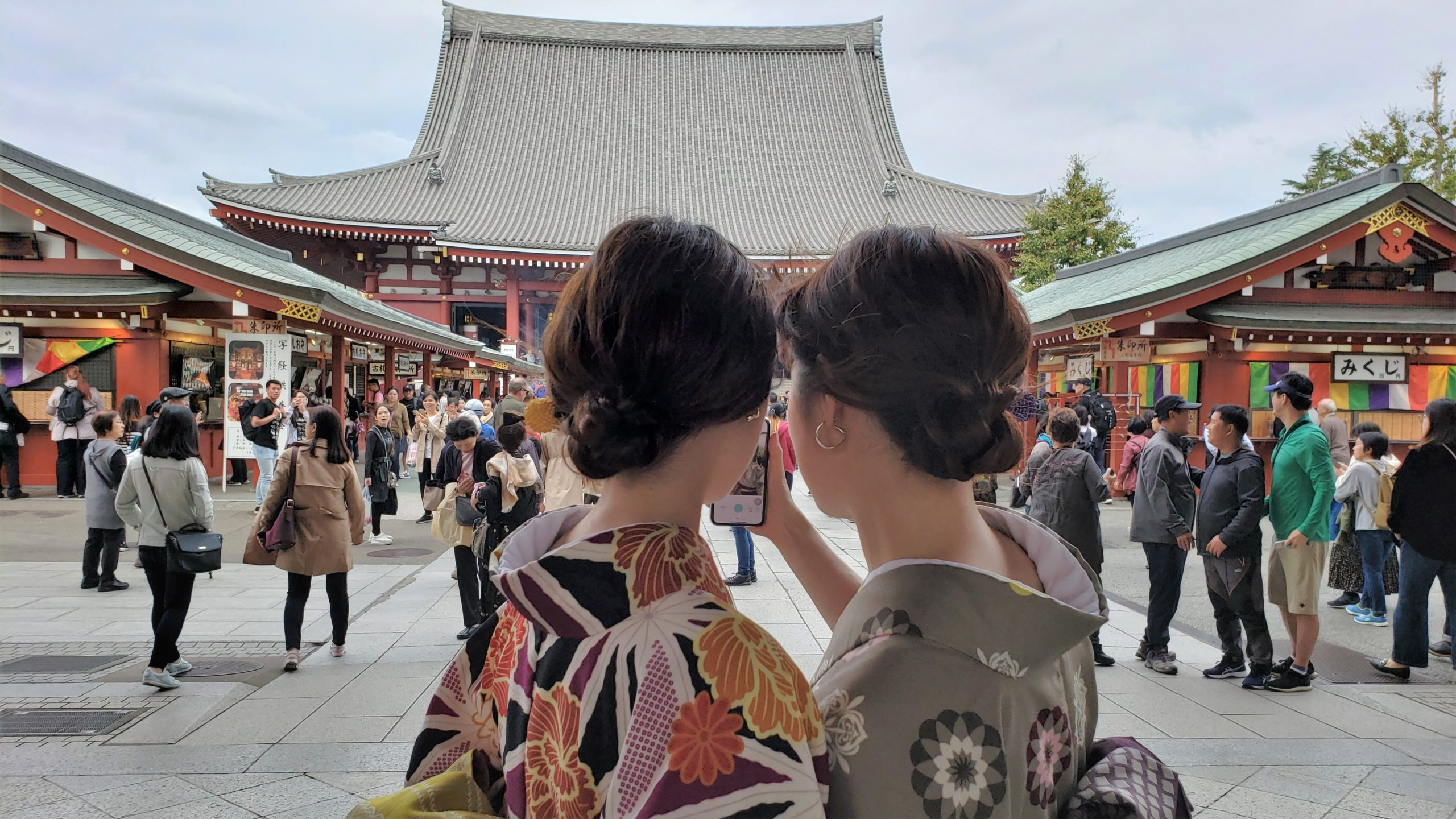 Asakusa, Tokyo - two women in kimono